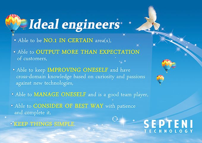 ideal_engineers